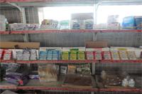 种子批发商到农药县级批发商的发展