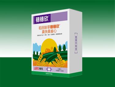 水稻除草剂——穗穗欣