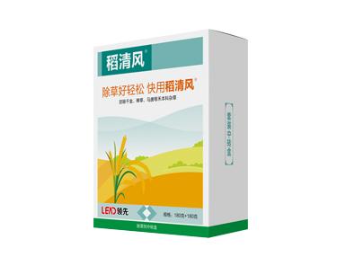 稻田除草剂——稻清风