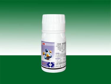 杀菌剂——潜图