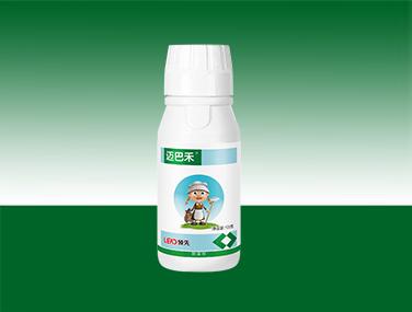 稻田除草剂—迈巴禾