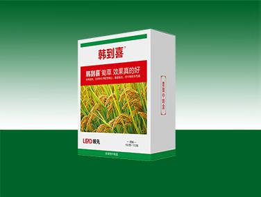 稻田除草剂——韩到喜